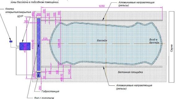 чертеж установки автоматического покрывала для бассейна
