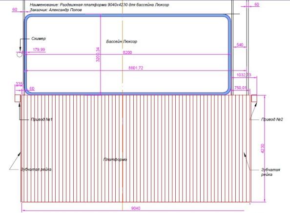 чертеж установки мобильной террасы