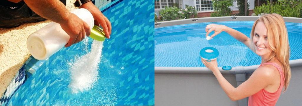 как добавить химию в бассейн